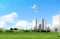"""今日为世界地球日 今年主题为""""绿色城市"""""""