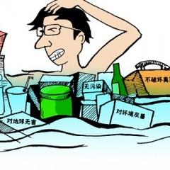 研究揭示影响消费者践行环保的关键因素